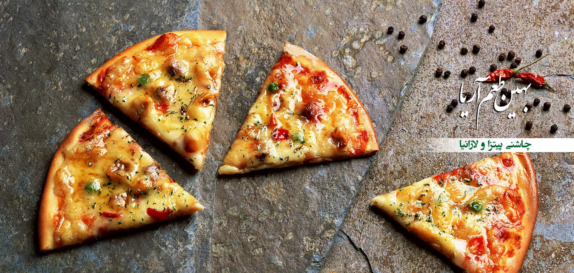 ادویه پیتزا و لازانیا