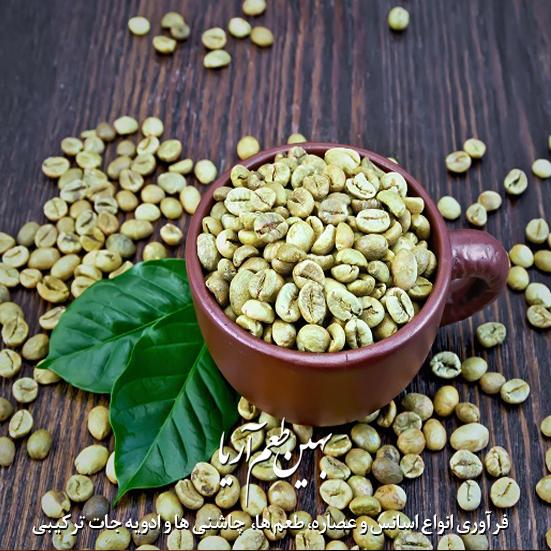 عصاره پودری قهوه سبز